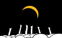 School Organizes Solar Eclipse Viewing