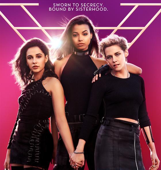 Elena Houghlin (Naomi Scott), Jane Kano (Ella Balinski) and Sabrina Wilson (Kristen Stewart) play three impressively feminist characters in the newest version of this franchise.